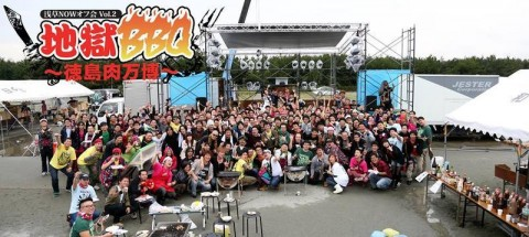 20131019_all