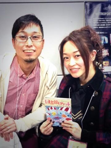 東京ゲーム音楽ショー