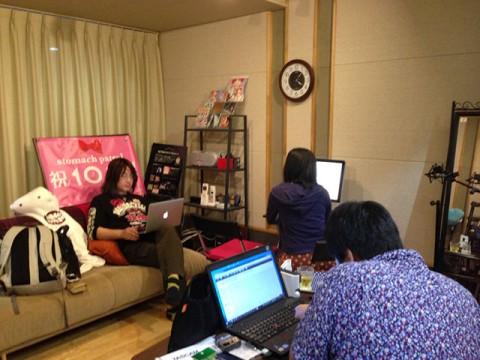 @my studio