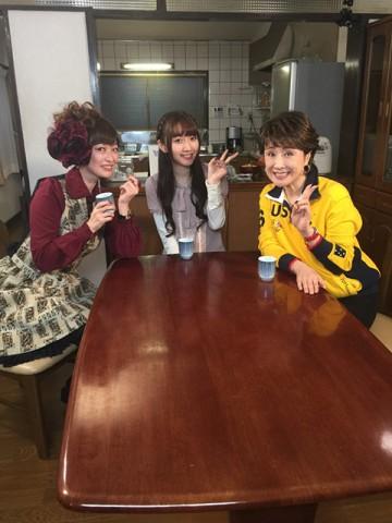 本日の三姉妹
