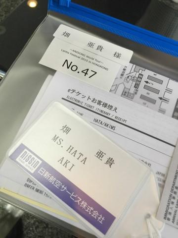201502