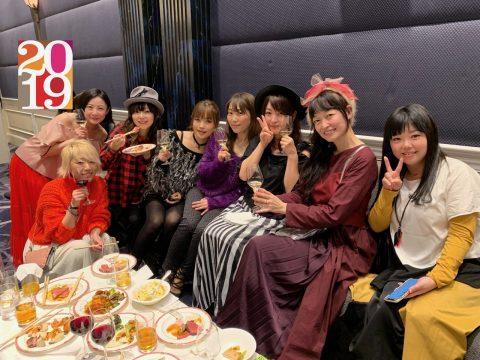 2019 バンナム新年会