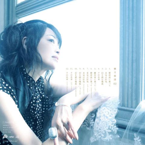 NCTR-2009